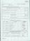 Scan C1 bekas tipex, suara Jokowi-JK dihilangkan